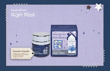 night-mask1