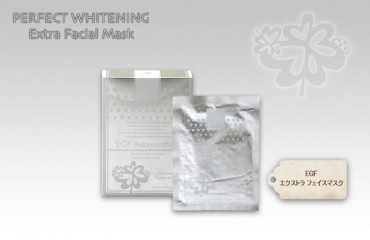 facial-mask1
