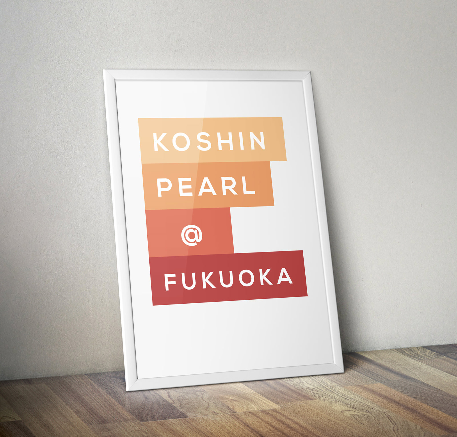 fukuoka-eye2